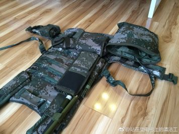 PLA chest rig.jpg